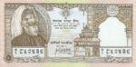 Nepal, 25 Rupee, P-0041,B247a