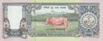 Nepal, 250 Rupee, P-0042,B248a