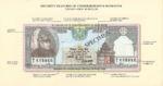 Nepal, 250 Rupee, P-0042,BNP201a