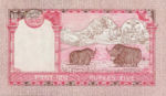 Nepal, 5 Rupee, P-0046,B253a