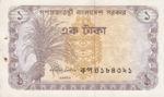 Bangladesh, 1 Taka, P-0005a,GOB B2a