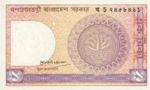 Bangladesh, 1 Taka, P-0006Bb,GOB B5g
