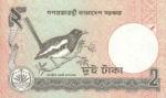 Bangladesh, 2 Taka, P-0006Ca v3,GOB B6c