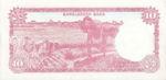 Bangladesh, 10 Taka, P-0021,BB B15a
