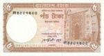 Bangladesh, 5 Taka, P-0025b v3,BB B19d