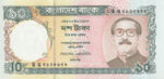 Bangladesh, 10 Taka, P-0033 v2,BB B27b