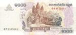 Cambodia, 1,000 Riel, P-0058a,NBC B21a