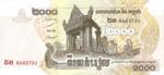 Cambodia, 2,000 Riel, P-0059a,NBC B22a