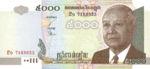 Cambodia, 5,000 Riel, P-0055a,NBC B18a