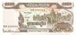Cambodia, 1,000 Riel, P-0051a,NBC B14a