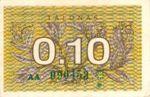 Lithuania, 0.10 Talonas, P-0029a v2