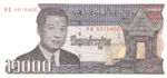 Cambodia, 2,000 Riel, P-0040,NBC B3a