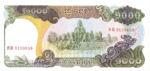 Cambodia, 1,000 Riel, P-0039,NBC B2a
