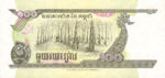 Cambodia, 100 Riel, P-0041a,NBC B4a