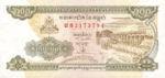 Cambodia, 200 Riel, P-0042a,NBC B5a