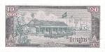 Cambodia, 10 Riel, P-0030a,PBK B6a