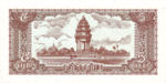 Cambodia, 5 Riel, P-0029a,PBK B5a