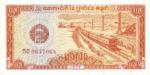 Cambodia, 0.5 Riel, P-0027a,PBK B3a