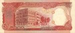 Cambodia, 5,000 Riel, P-0017A,BNC B18a
