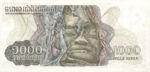Cambodia, 1,000 Riel, P-0017,BNC B17a