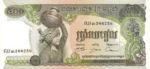 Cambodia, 500 Riel, P-0016b,BNC B16c