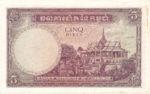 Cambodia, 5 Riel, P-0002a,BNC B2a