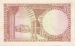 Pakistan, 1 Rupee, P-0010b,GOP B13b