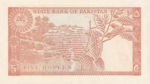 Pakistan, 5 Rupee, P-0020b,SBP B10c