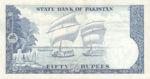 Pakistan, 50 Rupee, P-0022 Sign.7,SBP B12b