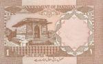 Pakistan, 1 Rupee, P-0027f,GOP B18f