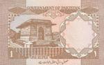 Pakistan, 1 Rupee, P-0027h,GOP B18h