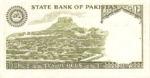 Pakistan, 10 Rupee, P-0029,SBP B15a