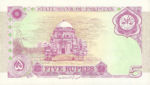 Pakistan, 5 Rupee, P-0044,SBP B29a
