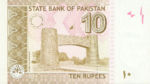 Pakistan, 10 Rupee, P-0045a,SBP B31a