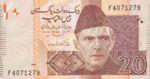 Pakistan, 20 Rupee, P-0046a,SBP B32a