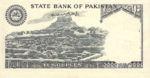 Pakistan, 10 Rupee, R-0006,SBP BR7a