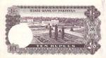 Pakistan, 10 Rupee, R-0004,SBP BR4a