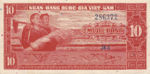 Vietnam, South, 10 Dong, P-0005a,NBV B14a