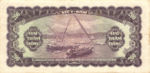 Vietnam, South, 200 Dong, P-0009a,NBV B17a