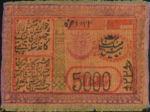 Russia, 5,000 Ruble, S-1085