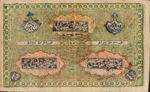 Russia, 5,000 Tenga, S-1033b