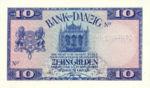 Danzig, 10 Gulden, P-0053ct