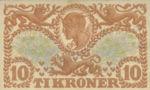 Denmark, 10 Krone, P-0021ab