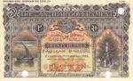 Zanzibar, 20 Rupee, P-0004ct