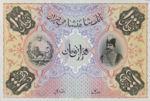Iran, 1,000 Toman, P-0010,IBP B12t