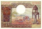 Equatorial African States, 1,000 Franc, P-0007