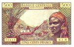 Equatorial African States, 500 Franc, P-0004b