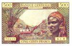 Equatorial African States, 500 Franc, P-0004b