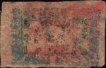 China, 3 Tael, S-1737 v3