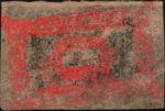 China, 3 Tael, S-1737 v4